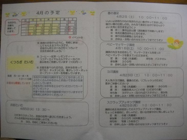 DSCN2761.JPG