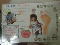 CIMG0170 - コピー.JPG